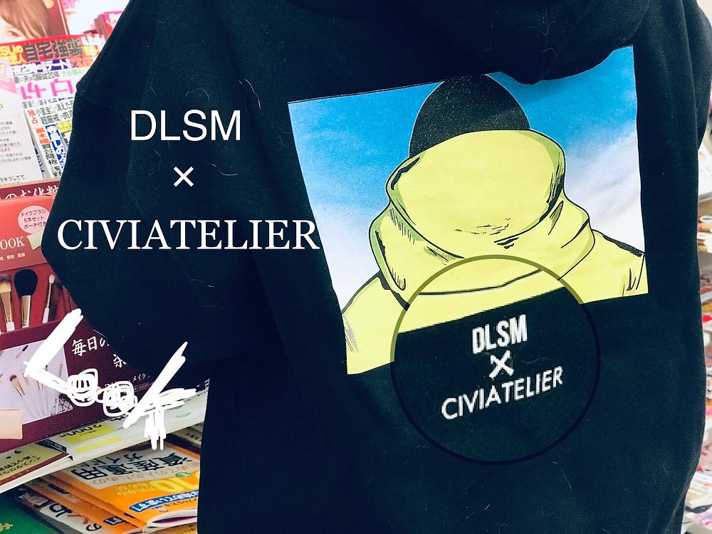"Limited Edition ""DLSM × Civiatelier"" Influence Hoodie"