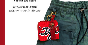 Restock Civiatelier Key&Co Limited edition