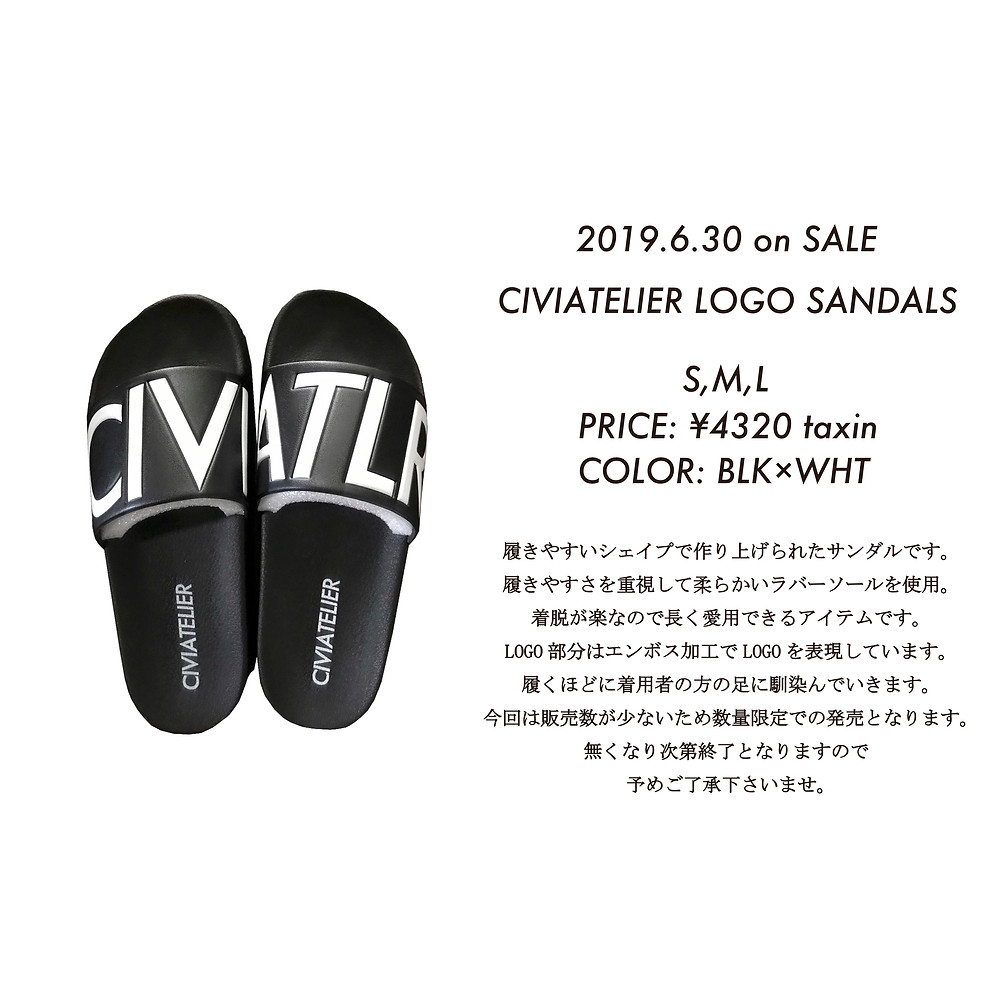 CIVIATELIER LOGO SANDALS
