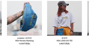 Civiatelier × W NYC IKEA Remake Exclusive Item