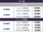 スクリーンショット 2020-01-06 15.10.26.png