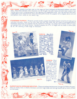 1952 Brochure