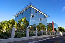 Executivo Alagoas (Palácio República dos Palmares).png