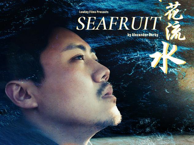 Seafruit