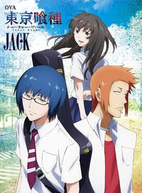 Tokyo Ghoul: JACK
