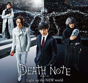 DEATH NOTE:Light up the NEW world