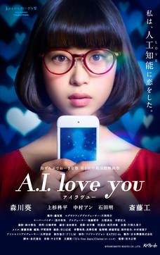 A.I. love you