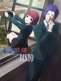Tokyo Ghoul: PINTO