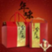 金大丸-袋+盒.jpg