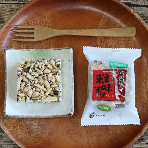 台灣原生紅藜米果