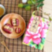 花美丸系列紅棗核桃內有綜合大丸小丸一口丸,一次享受三種美味。