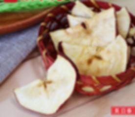蘋果-2.jpg