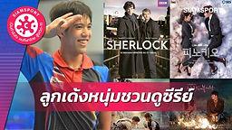 news202005051806858.jpg