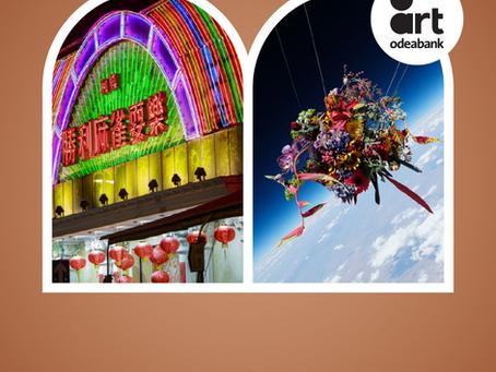 Hong Kong'un Yok Olan Neon Tabelaları & Sıra Dışı Botanik Heykeller