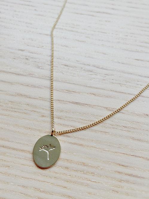 Gold Single Flower Engraved Pendant Necklace   Elephant/Castle