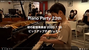 piano_kids01.png