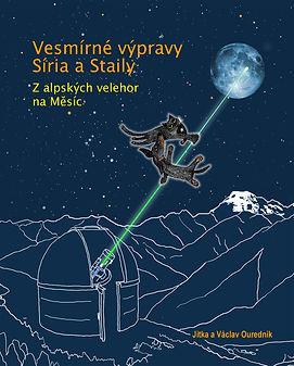 Alpine Astrovillage publikace