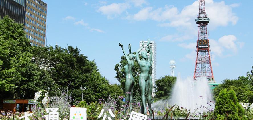 Sapporo Odori Park