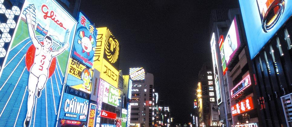 Dotonbori_Osaka.jpg