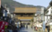 zenkouji_nagano.png