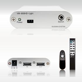 映像遅延装置カコロク VM-800HD-Lightのイメージ画像