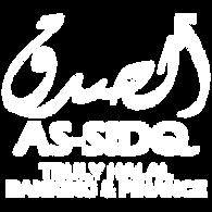 asdq_logo_tagline_white_600x600.png