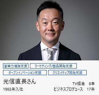 グループ 7205@3x.png