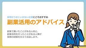 商品メイン画像.png