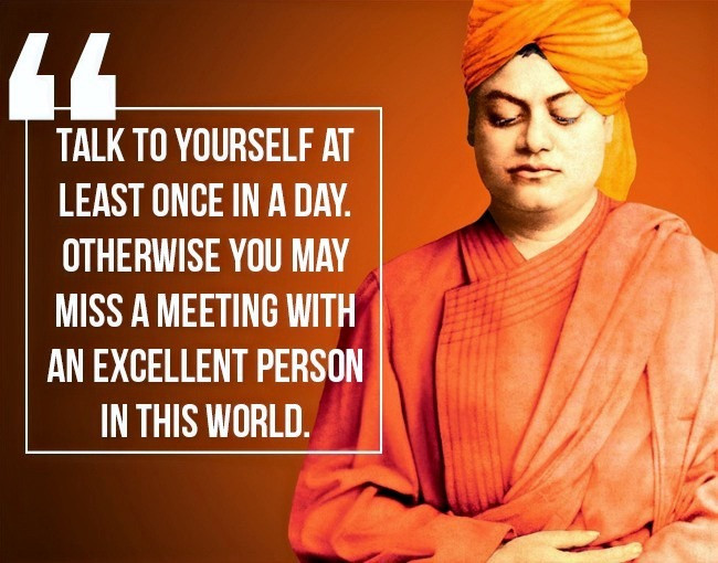 Swami Vivekanand quote on Yoga