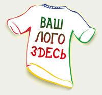 Нанесение рисунка на футболки