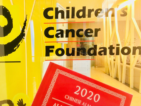 2020 Chinese Almanac is sold out.  A heartfelt 'Thank You' to individual and corporate Supporters.