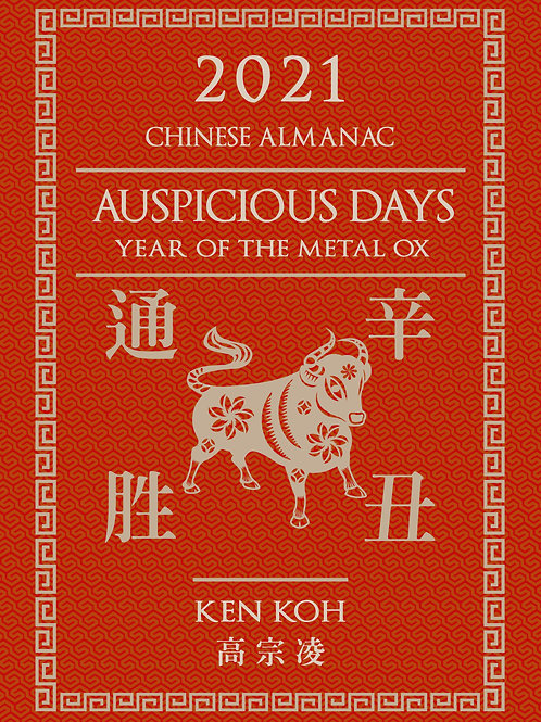Chinese Almanac - Year of the Ox 2021