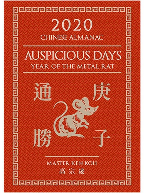 2020 Book of Favourable Days - Year of the Metal Rat