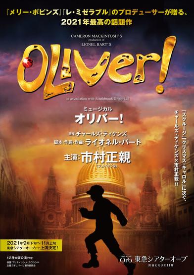 oliver_teaser_0114_300-scaled.jpg