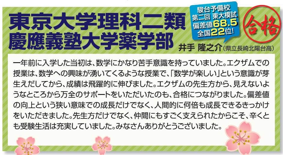 goutai_ide