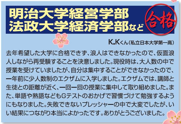 goutai_kk