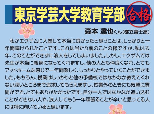 goutai_morimoto