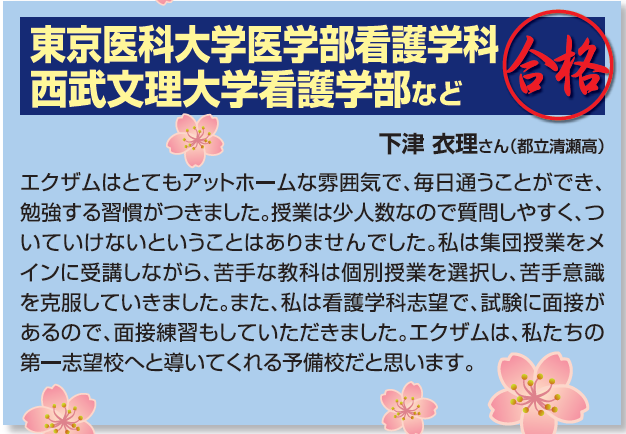 goutai_simotsu