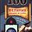 Thumbnail: 100 великих людей Ислама