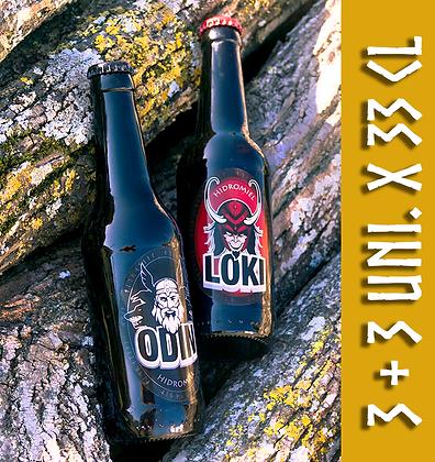 ODIN + LOKI Mix Pack [6]