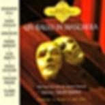Un Ballo in Maschera - Verdi - Couverture album 33T