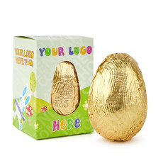 Easter Egg - Your Logo Here