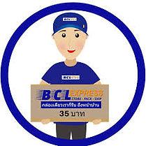 bcl express logo.jpg