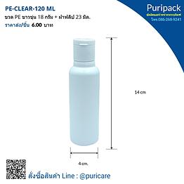 Puripack  120 PE.png
