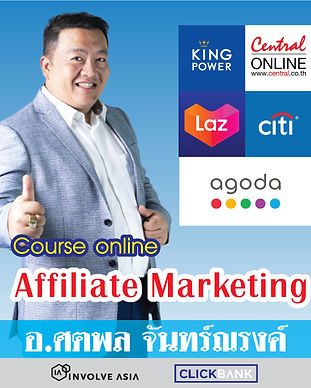 Course-Online-Affiliate-Marketing(640x79