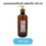 Puricare Alcohol Gel 450 ML ขวดใหม่ copy