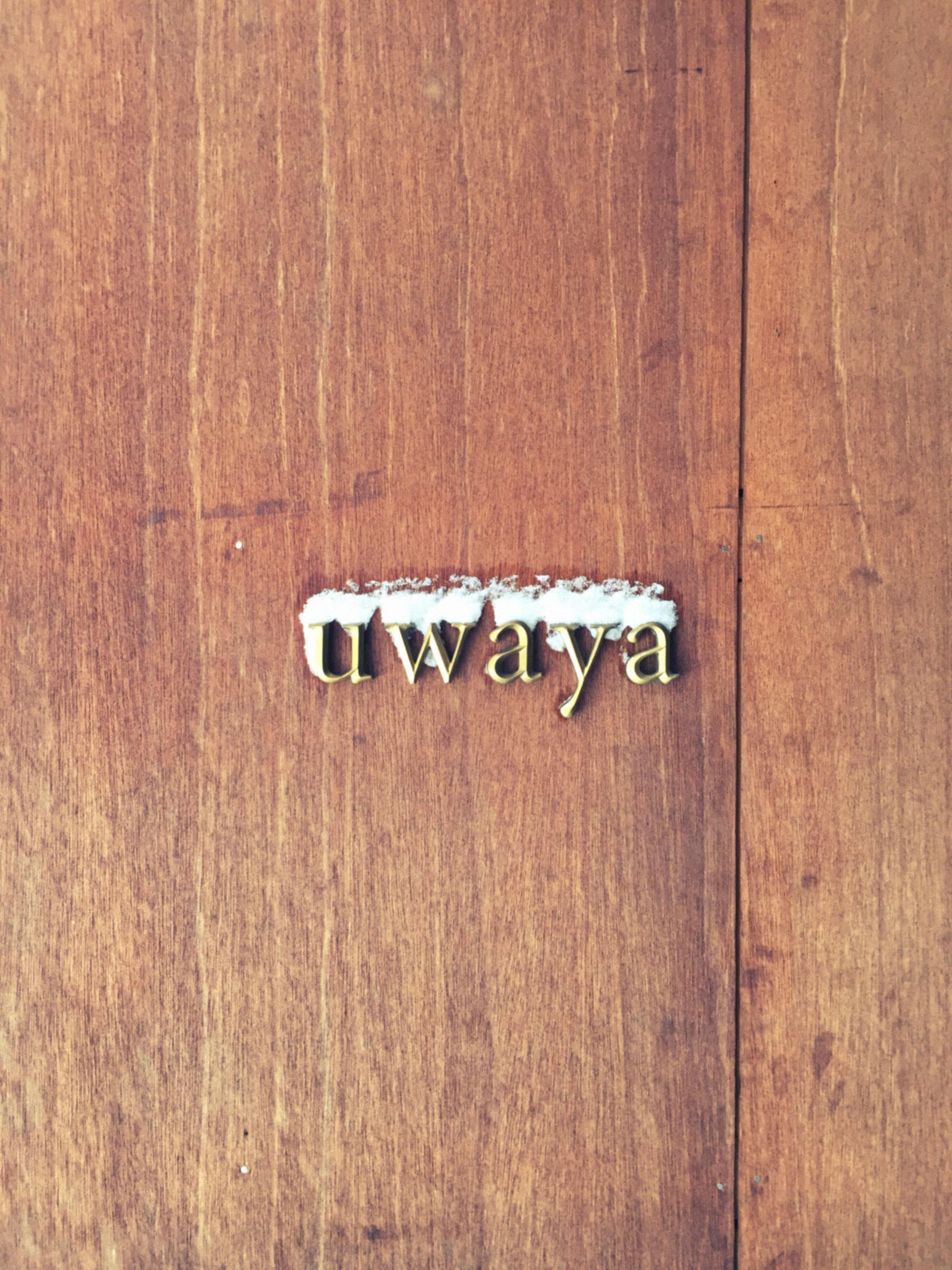 uwayaサイン