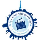 dacp-films.png