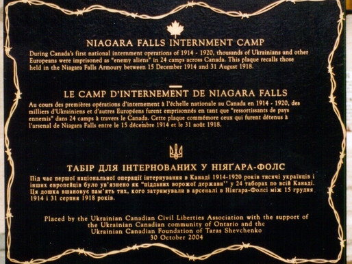 Seventh Annual UCCLA Conclave Witnesses Unveiling of Niagara Falls Armoury Plaque
