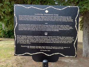 Lethbridge WWI internment camp victims to be memorialized